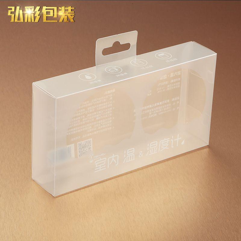 Thị trường bao bì nhựa Hộp bao bì nhựa hình chữ nhật Trong suốt mờ bao bì nhựa PVC cầm tay Hộp bao b