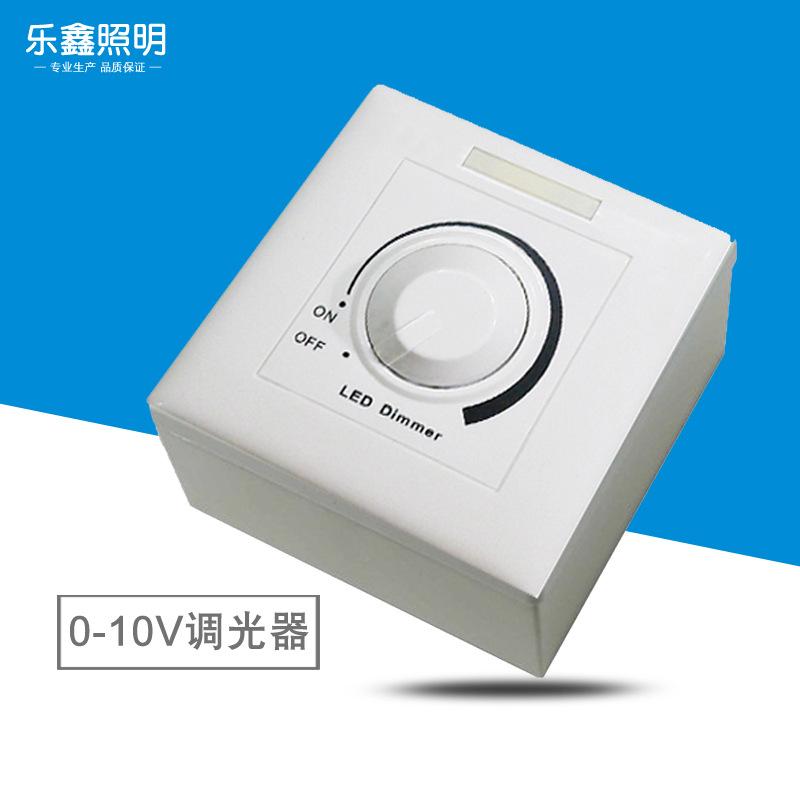 LEXIN Công tắc điều chỉnh độ sáng Bộ điều chỉnh độ sáng 0-10V 86 loại núm điều khiển led công tắc đi