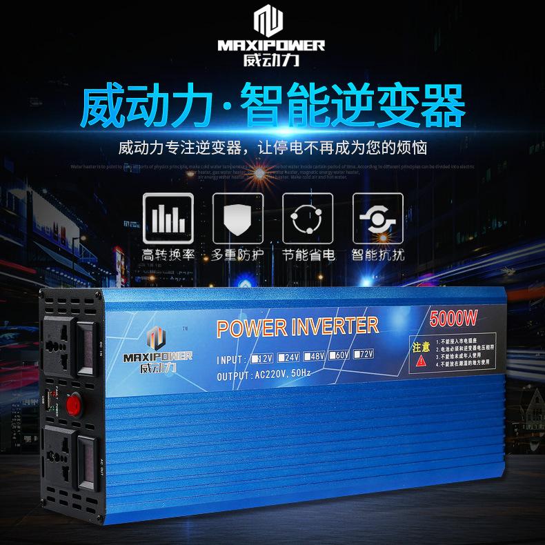 Màn hình kỹ thuật số thông minh kép biến tần 5000W 12V24V48V60V đến 220v