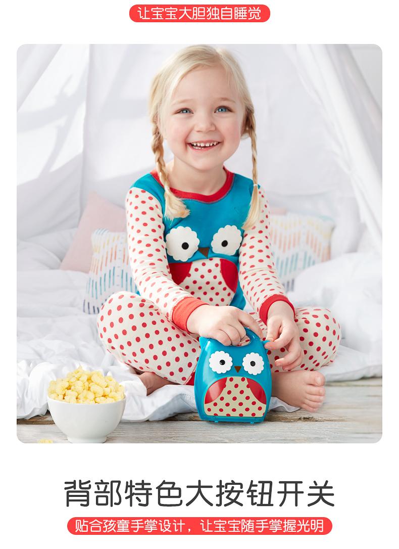 Bộ đồ chơi rút gỗ KCharselect unicode block name Nhảy nhảy lầu mua Bảng đèn cho trẻ em Em bé trang t