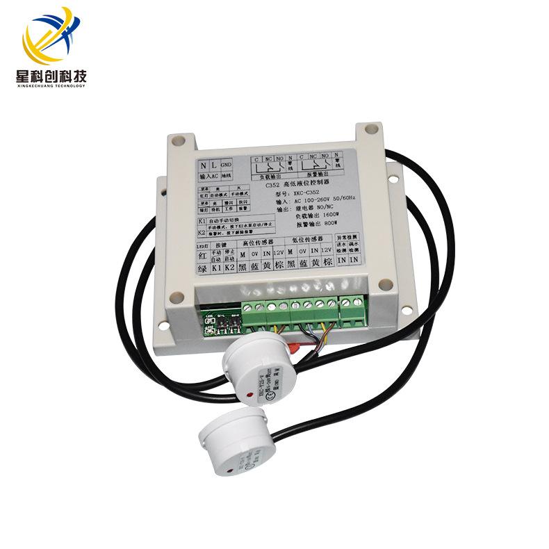 XINGKECHUANG Mạch bo Nhà máy trực tiếp không tiếp xúc bộ điều khiển cấp cao và cấp thấp giám sát mực