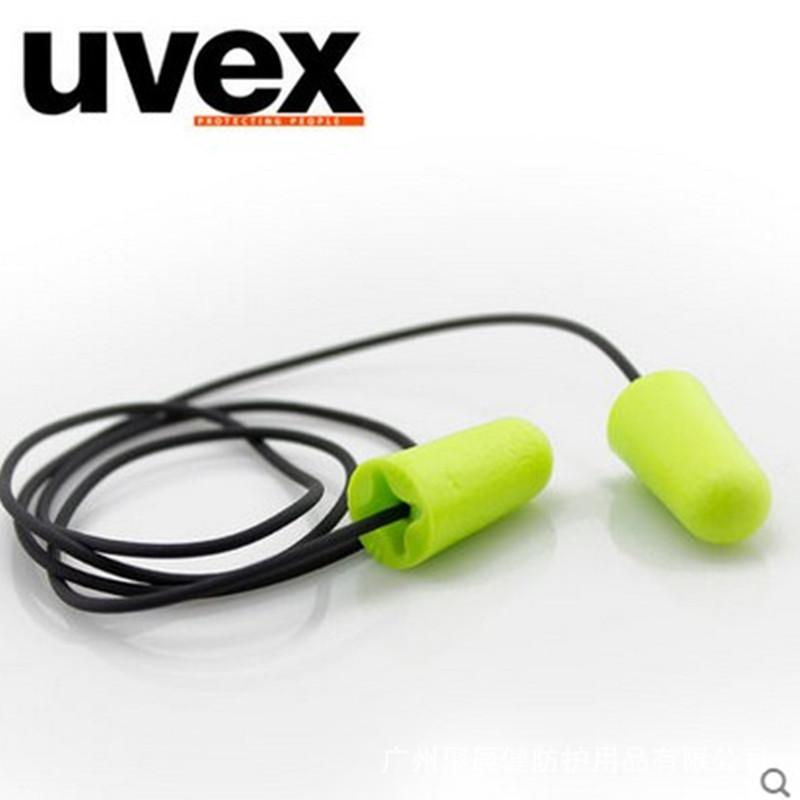 UVEX Nút tai chống ồn Youweisi 2112010 dòng tai nghe giảm tiếng ồn chuyên nghiệp