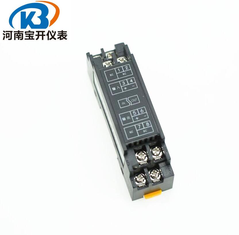 Bộ cách ly tín hiệu PH2217 Bộ phân phối cách ly 4-20mA PH-2217