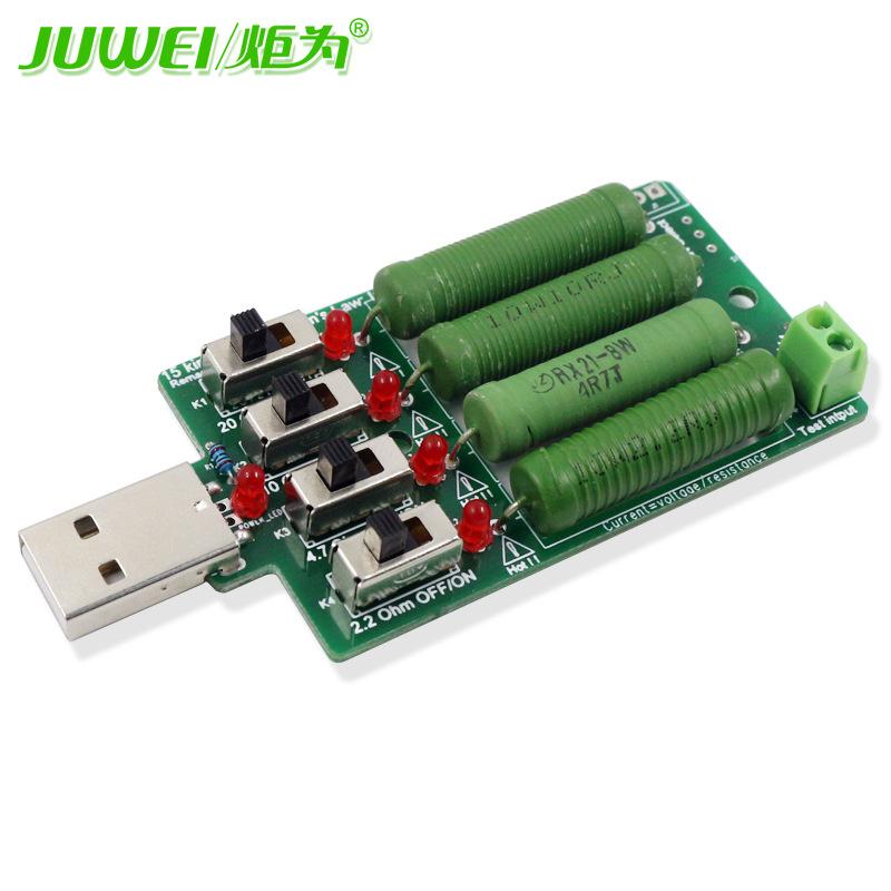 JUWEI Điện trở Bộ tải xả lão hóa USB Điện trở thử nghiệm Phụ kiện kiểm tra nguồn điện thoại di động