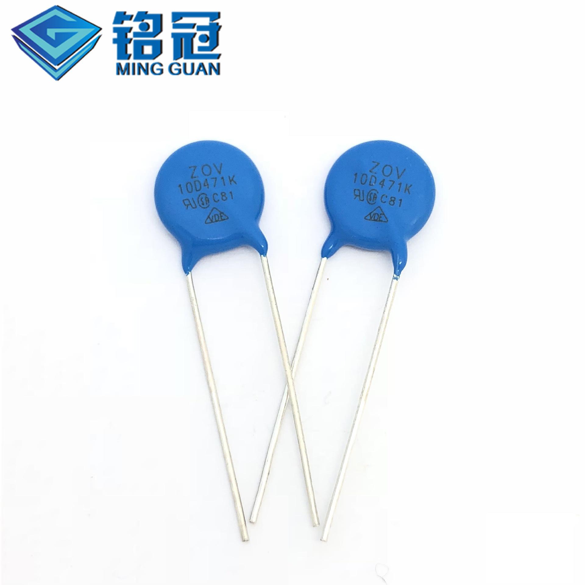 Điện trở Nhà máy trực tiếp VDE loạt tiêu chuẩn chất lượng cao varistor 10D471K sạc không dây varisto