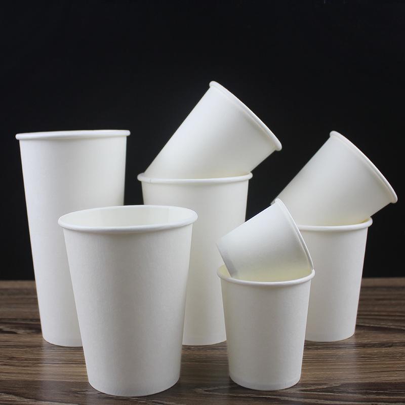 HAIZHU Ly giấy Cốc giấy trắng cốc dùng một lần 2.5 / 4.5 / 7/9/8/12 / 16oz Nước uống văn phòng làm d