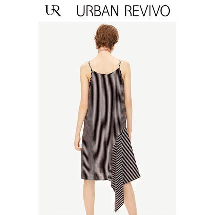 Đầm UR2019 hè mới dành cho nữ giới màu sắc giản dị phù hợp với dây đeo sọc YV10R7AN2000