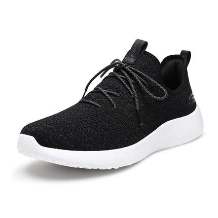 thị trường giày nam Skechers Giày Skechers SKECHER giày nam nhẹ một chân lười giày thông thường lưới