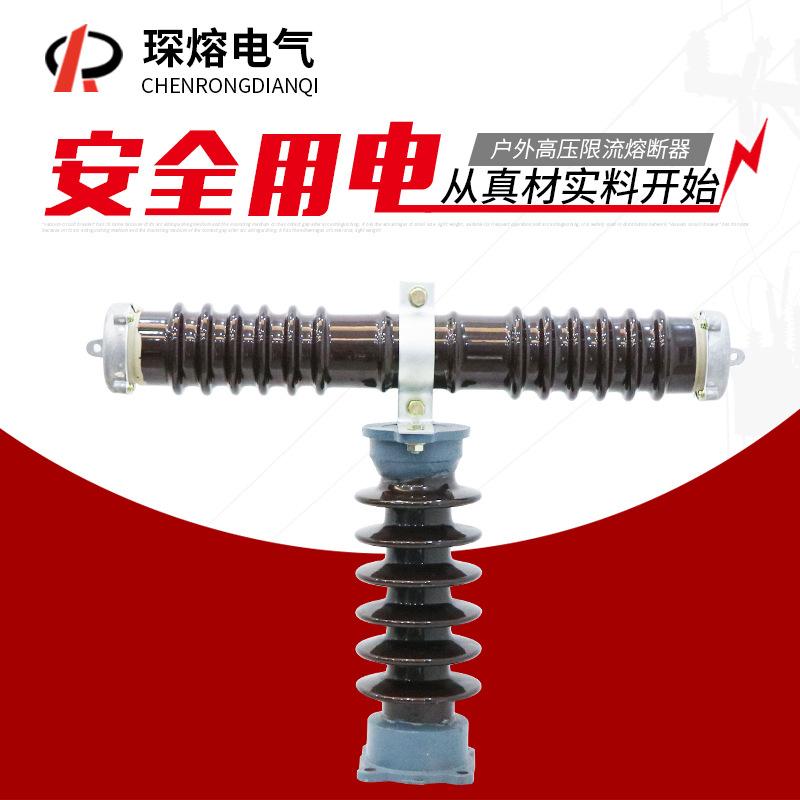 CHENRONG Cầu chì điện áp cao RXWO RW10 RW9 RWJ-35 / 0.5-20A T