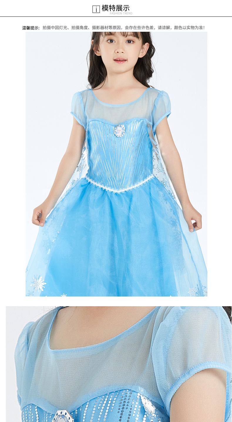 Bộ đồ chơi rút gỗ Disney Ice and Snow Margie Magic Rod Toy, Tuyết Elizabeth Music Crystal Rod Girl'