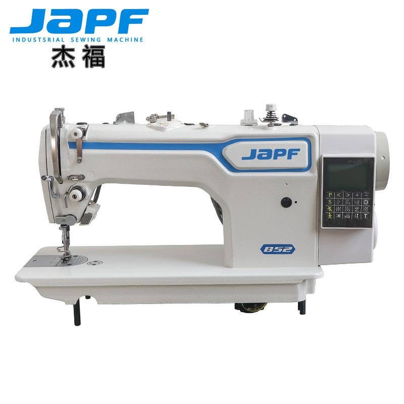JAPF Máy may công nghiệp Jiefu siêu yên lặng