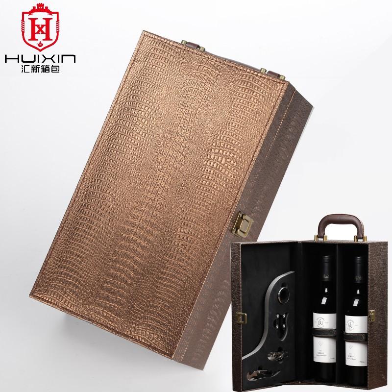 HUIXIN Hộp da Nhà sản xuất rượu vang đỏ đóng gói hộp quà tặng cá sấu hoa văn đôi hỗ trợ hộp rượu van