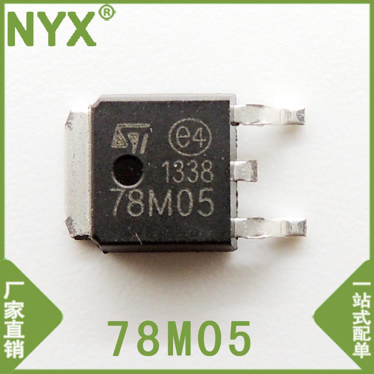 QILEXIN IC Bộ điều chỉnh ba cực IC 78M05 TO-252 mạch tích hợp L78M05CDT lợi thế tại nhà máy bán hàng