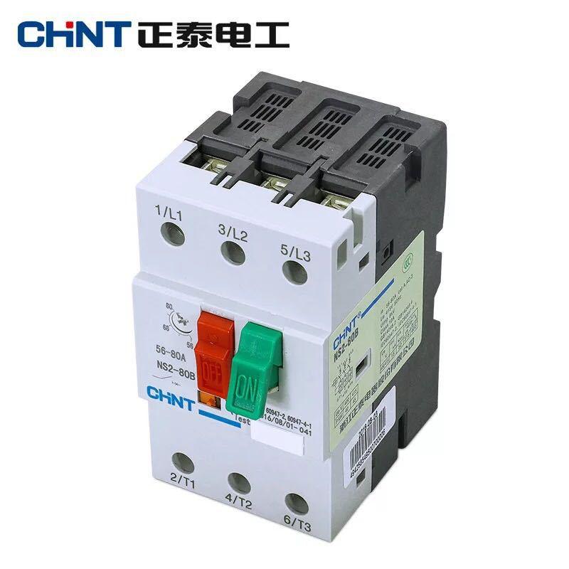 CHNT Bộ khởi động động cơ Bán buôn chính hãng Chint NS2 AC khởi động động cơ Chint ngắt mạch động cơ
