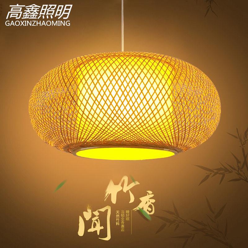 GAOXIN Máng chụp đèn  chùm mới của Trung Quốc Nhà hàng Nhật Bản Đèn phòng trà kiểu Zen Đèn lồng cổ T