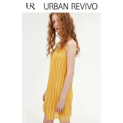 Đầm UR2019 mùa hè thanh niên mới của phụ nữ khí chất phù hợp với màu sắc zigzag kết cấu dây đeo váy