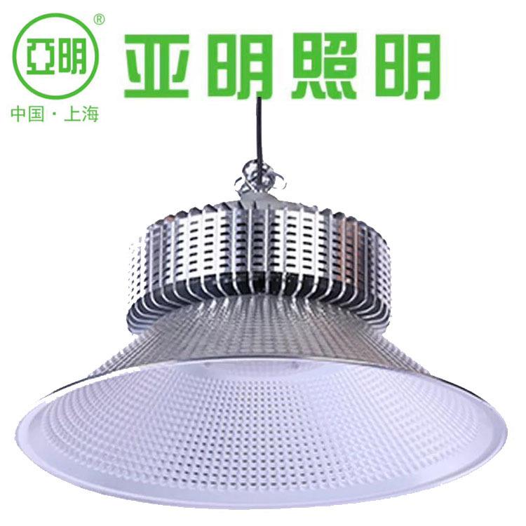 YAMING Đèn LED khai khoáng Thượng Hải Yaming Chiếu sáng LED High Bay Light 100W 150W 200W Fin Factor