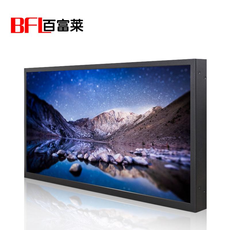 BFL - màn hình LCD 49 inch bảo mật Màn hình LED HD 50 inch