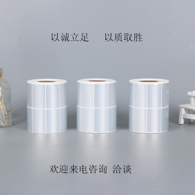 Tem dán in mã vạch Tùy chỉnh nhiệt độ cao matt bạc dán giấy mã vạch PET 25 30 40 50 Nhãn dán Yaxiao