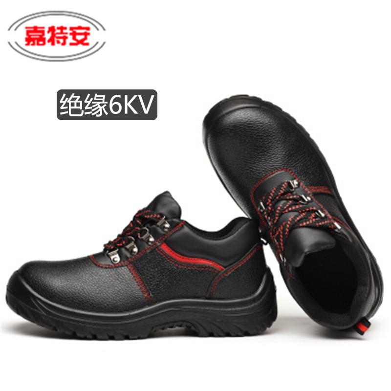 JIATEAN Giày cách điện Nhà máy trực tiếp mùa thu khử mùi axit khử mùi và kiềm chống đâm thủng giày b