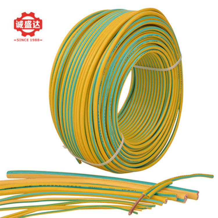 CHENGSHENGDA Cáp điện 35 dây nối đất vuông màu vàng xanh hai dây nối đất BV BVR RV 50 dây cáp vuông