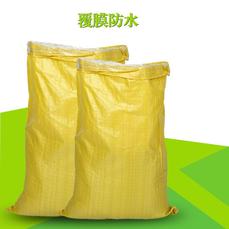 SHENGHUI Bao dệt Bán buôn không thấm nước dệt túi màu vàng gói túi di chuyển với bộ phim bên trong t