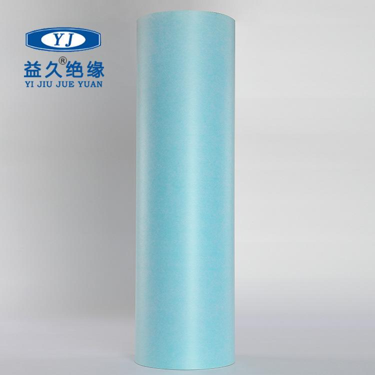 YIJIU Vật liệu cách điện 6641 DMD-F lớp cách điện động cơ