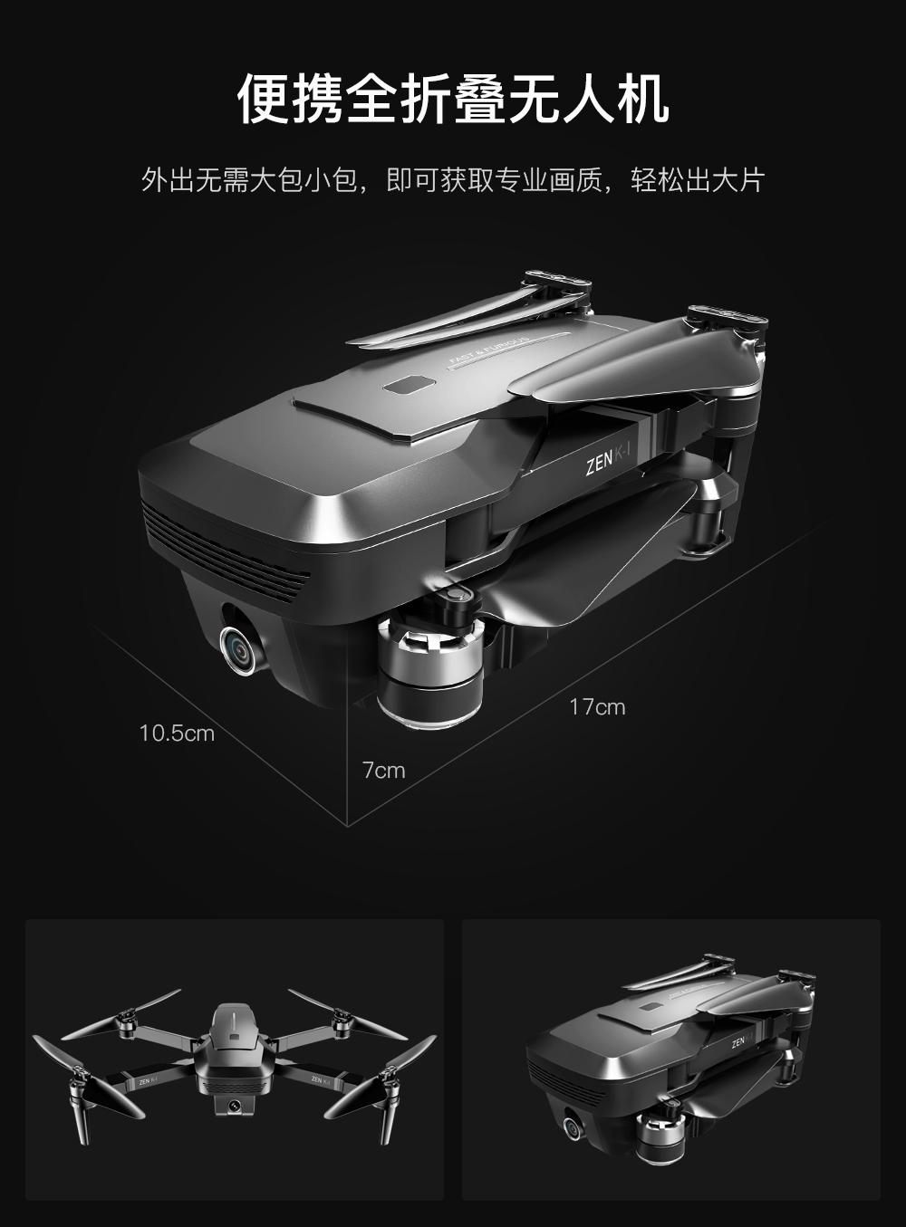 Máy bay YUNKE UAV Máy bay Điều khiển từ xa GPS Máy bay siêu tốc