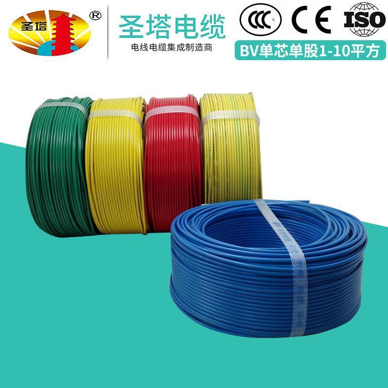 SHENGTA Cáp điện Các nhà sản xuất cung cấp cáp điện BV2,5 vuông Cải thiện dây cáp PVC vỏ bọc