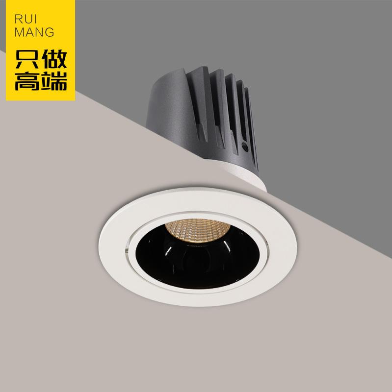 RUIMANG Bóng đen LED âm trần Đèn trần LED nhúng Đèn chiếu sáng lõi trần Đèn trần chống chói Spotligh