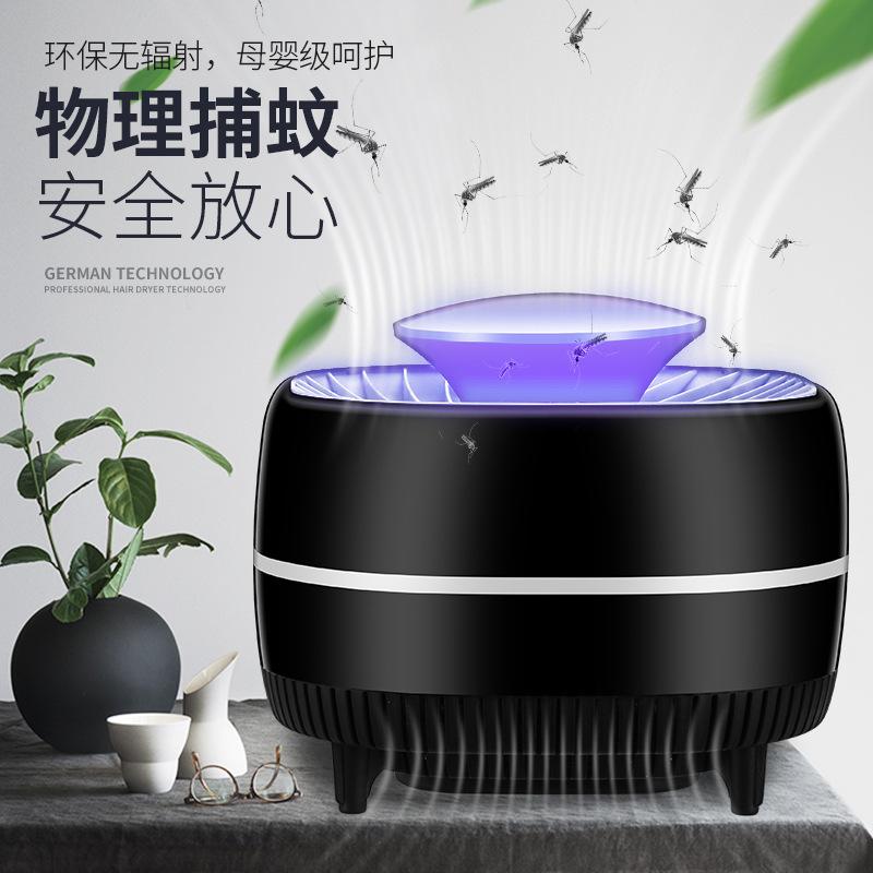 SHUNRUI Đèn diệt muỗi không bức xạ cho phòng ngủ