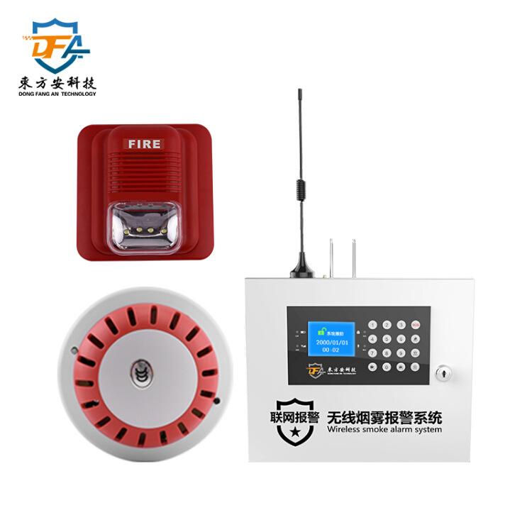 DFA Thiết bị báo khói Mạng không dây kết nối hệ thống báo động khói từ xa