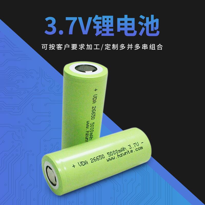 VIDAR Pin Lithium-ion Pin gốc 26650 pin lithium 5000mAh3.7V âm thanh quạt pin sạc pin bán buôn
