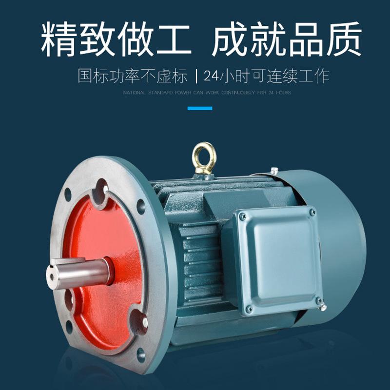 Mô-tơ điện / Động cơ điện Motor Off-the-shelf Y2-250M-2 55KW động cơ không đồng bộ ba pha