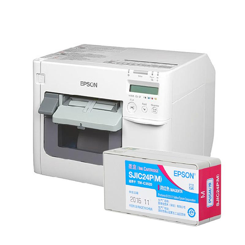 Máy in nhãn đầy đủ Epson TM-C3520