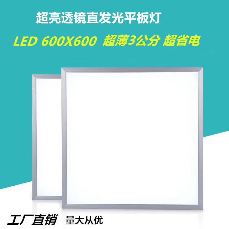 JINROONGGUANG Bóng đèn LED trần vuông Bảng điều khiển ánh sáng 600X600LED tích hợp đèn trần thạch ca