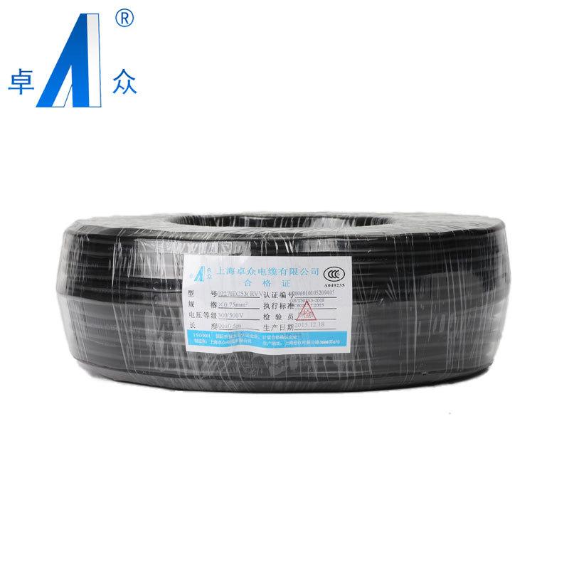 Zhuozhong dây điện GB dây bọc mềm RVV 2 * 0,5 dây nhựa đồng / dây vải / dây nguồn