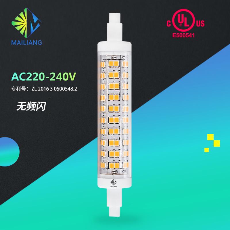 MAILIANG Bóng đèn cắm ngang Đèn ngô R7S Đèn LED cắm ngang Đèn đôi hai đầu 10W hiệu suất ánh sáng cao