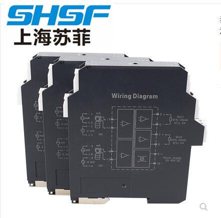 SUFEI - Bộ cách ly tín hiệu Bộ phân phối cách ly PHG-11DE-21