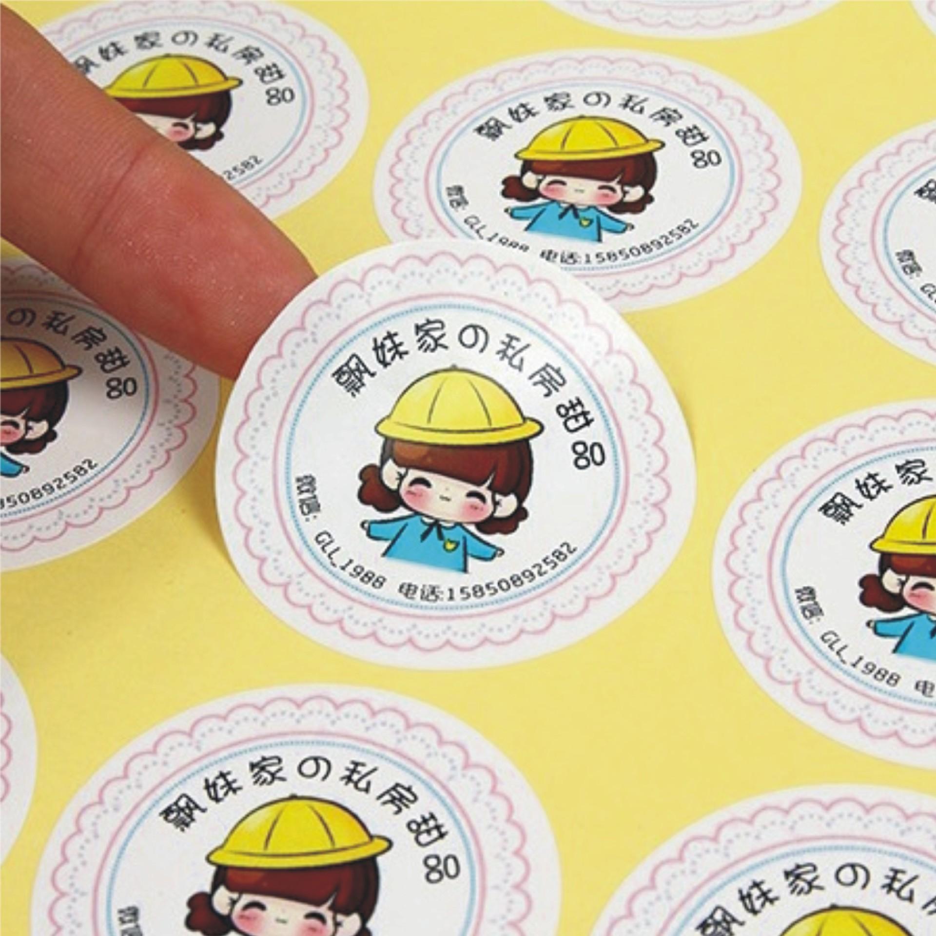 XINGYIDA Tem dán in mã vạch Dán PVC tự dính tùy chỉnh, in tự dính, nhãn tự dính, dán màu trong suốt