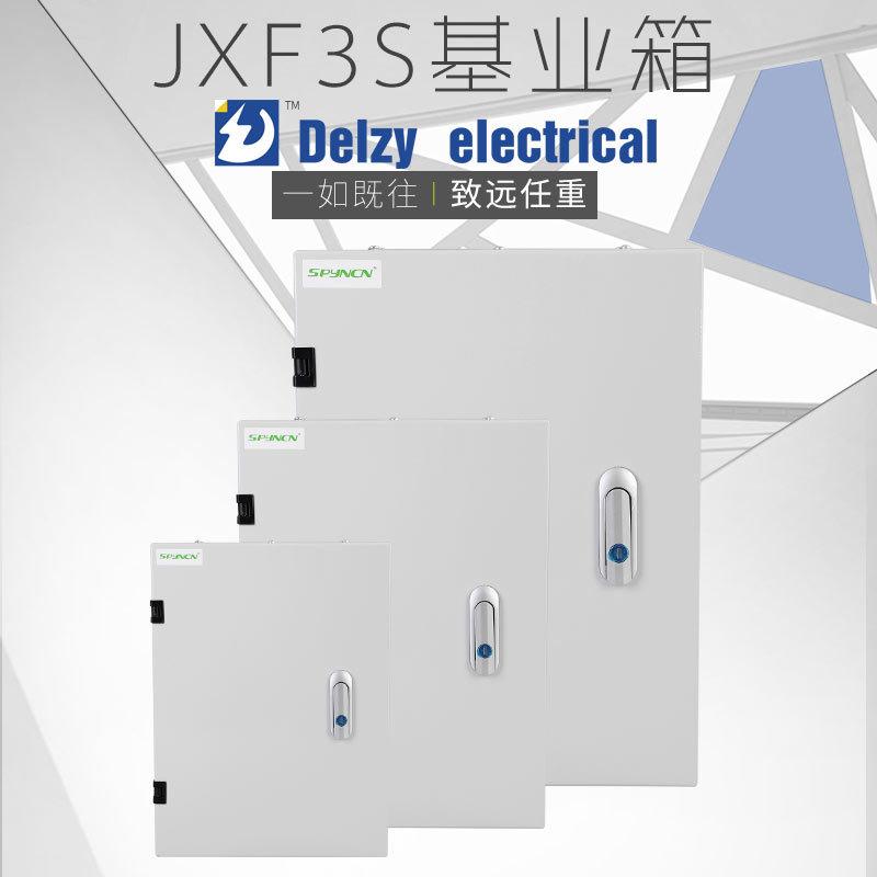 DEZI - Hộp phân phối kiểm soát JXF3S , Có Tất cả các kích cỡ Hộp