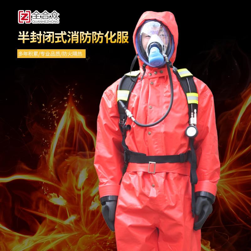 QUANHEZHONG Trang phục chống cháy chữa cháy .