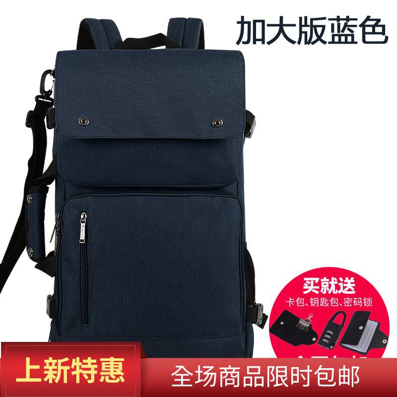 Túi đựng máy vi tính Máy quay dịch vụ kinh doanh YWO dịch vụ dịch chuyển một bộ đi bầu dục dành cho