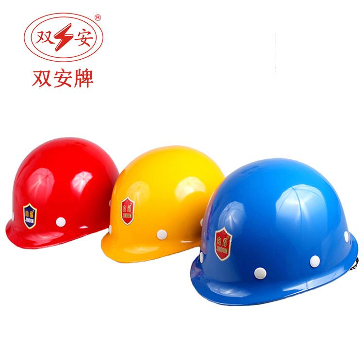 SHUANGAN Nón bảo hộ Mũ bảo hiểm Shuangan FRP Mũ bảo hiểm chống mạt xây dựng cho công trường xây dựng