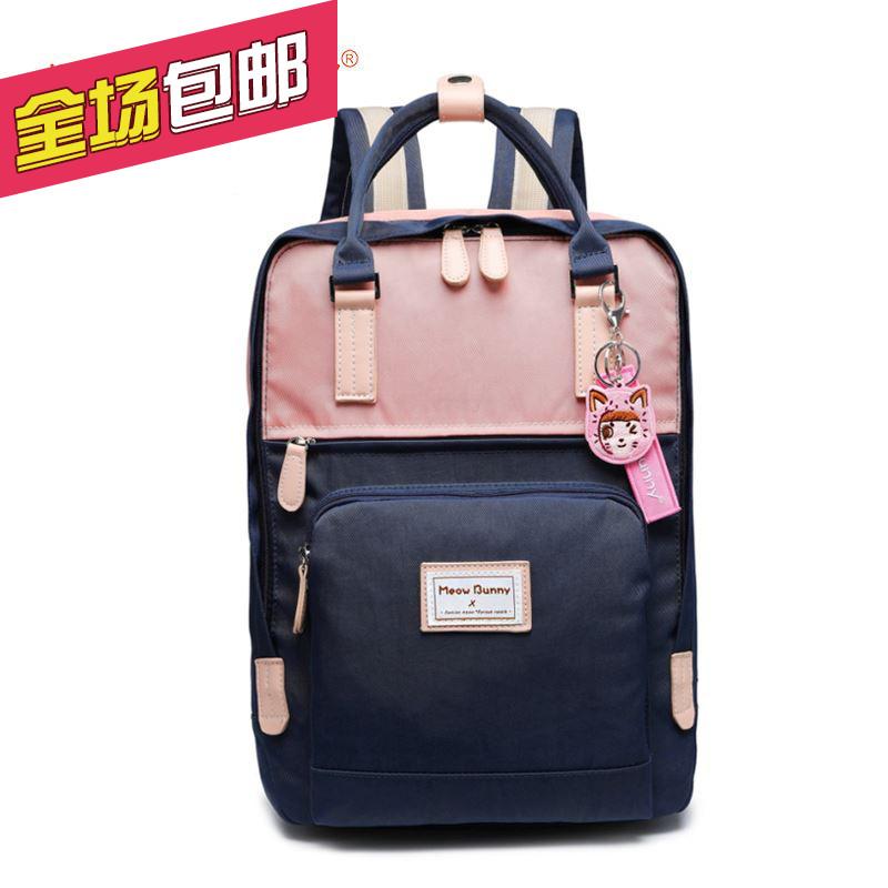Túi đựng máy vi tính  Một phiên bản Hàn Quốc mới của Yeow trường trung học túi đeo vai cho các học s