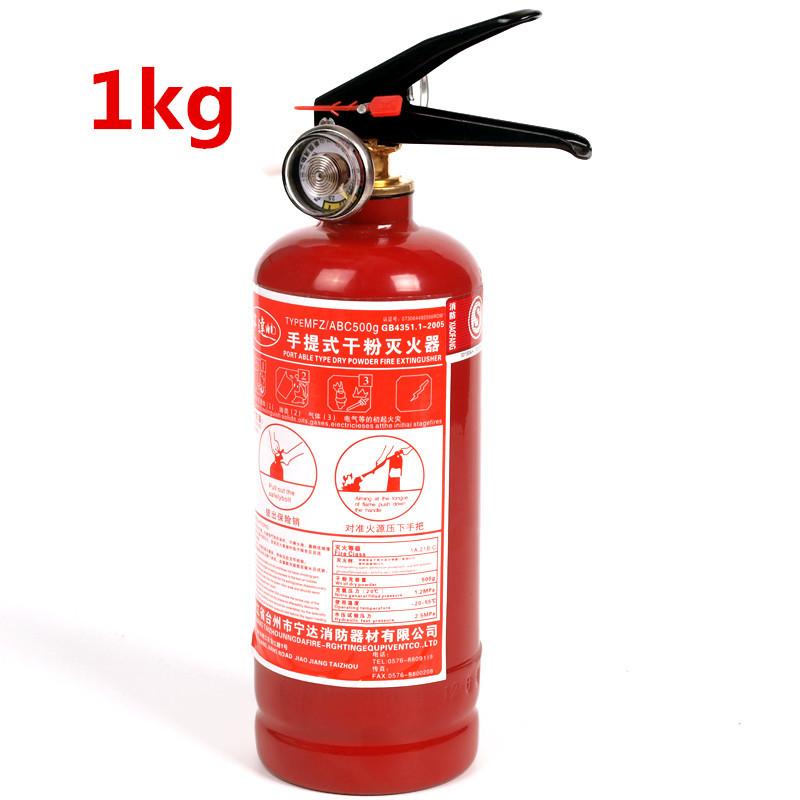 YULONG - bình chữa cháy xách tay nhỏ 1kg