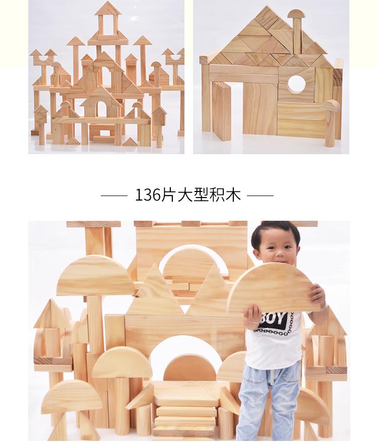 Đồ chơi khăm Kindergarten Large Wood Log Solid Wood Super Large carbonad Wood Blocks for children to