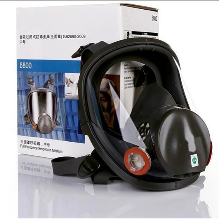 CY Khẩu trang bảo hộ 6800 mặt nạ khí mặt nạ đầy đủ để ngăn chặn tất cả các loại mặt nạ khí formaldeh