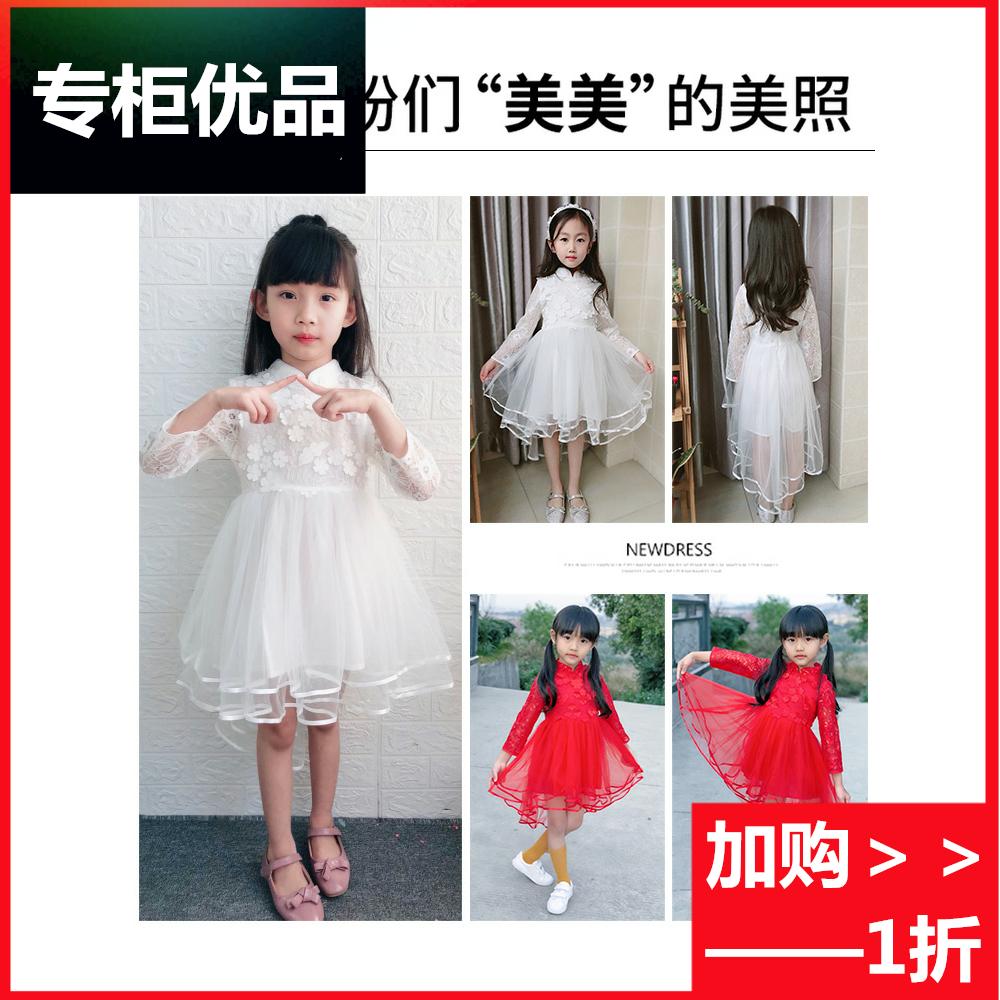 Đầm váy trẻ em Váy diễn thẩm mĩ Áo Xuân tây Nữ Xuân mùa và mùa thu Thiết mặc áo Bước Gái Mới