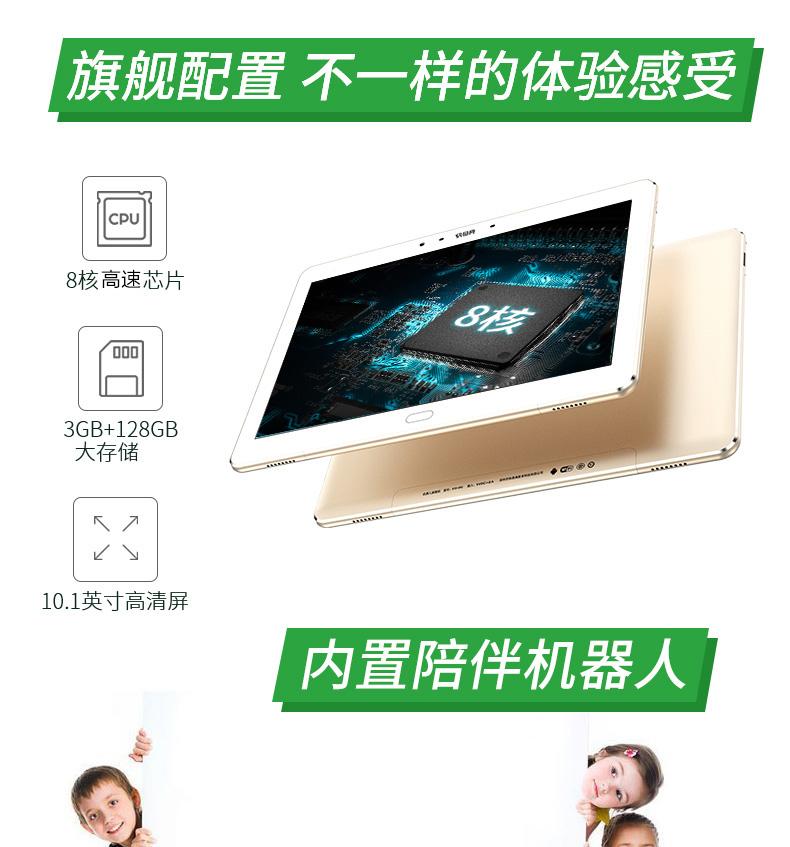 Đồ chơi phát sáng Bộ đồng bộ hoá sách giáo khoa của Quick Yi Dian H600S /H90, Robot bổ trợ thông min